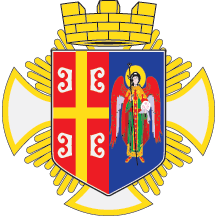 Middle Arms of Aranđelovac