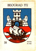 Variant of Belgrade arms from album