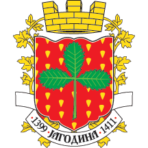 Middle Arms of Jagodina