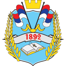 Arms of Kosjerić