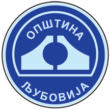 Arms of Ljubovija until 2009