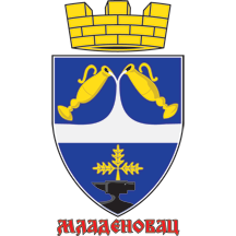 Middle Arms of Mladenovac