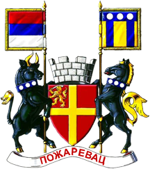 Greater arms of Požarevac (2001-2006)