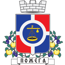 Middle Arms of Požega