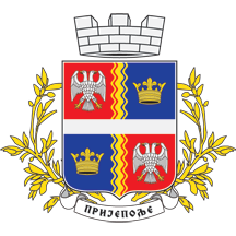 Middle Arms of Prijepolje