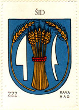 Variant of Šid arms from album