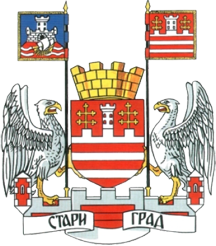 Greater Arms of Stari Grad