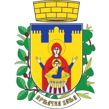 Middle Arms of Vrnjačka Banja