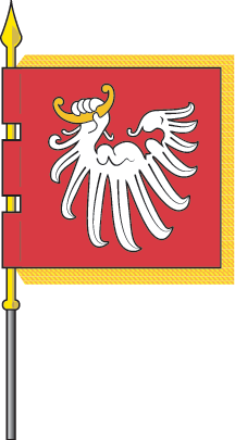 Flag of Serbian Heraldry Society
