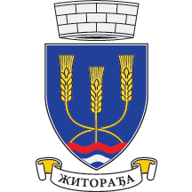 Middle Arms of Žitorađa