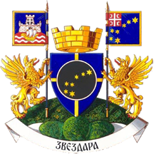 Greater Arms of Zvezdara